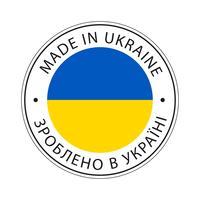 Fabriqué dans l'icône de drapeau de l'Ukraine. vecteur