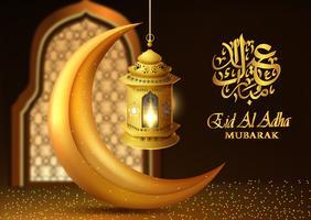 eid al adha voeux fond mubarak vecteur