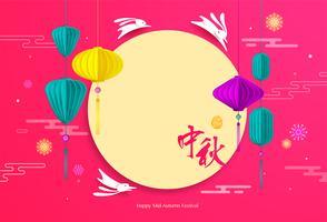 Festival de mi-automne. Fête de la lune chinoise.