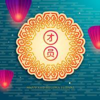 Festival de mi-automne. Fête de la lune chinoise. vecteur