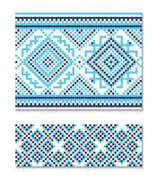 Illustration vectorielle d'ornement ukrainien sans soudure. Pour papier peint, textiles, cartes vecteur
