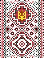 Illustration vectorielle d'ornement ukrainien sans soudure. Pour papier peint, textiles, cartes