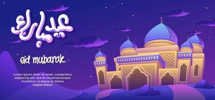 Eid Mubarak Mosquée d'or dans la nuit vecteur