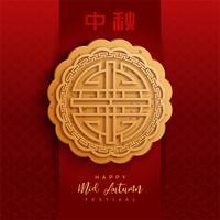 Fond de festival chinois mi automne avec gâteau de lune vecteur