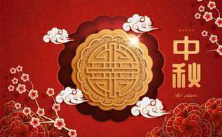 Gâteau de lune chinois mi festival d'automne vecteur
