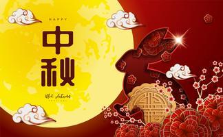 Festival de la mi-automne chinois Pleine lune vecteur