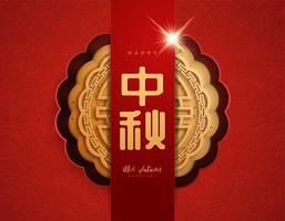 Festival de mi-automne chinois fond de gâteau de lune vecteur