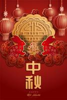 Fond de festival d'automne chinois avec des lapins vecteur