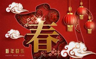 Carte de voeux de nouvel an chinois 2020 signe du zodiaque avec du papier découpé.