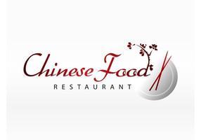 Logo alimentaire asiatique pour les aliments vecteur