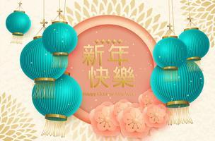 Fleurs dorées, nuages et éléments asiatiques pour le nouvel an 2020
