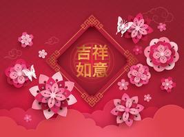 Carte de voeux du nouvel an chinois oriental avec cadre vecteur