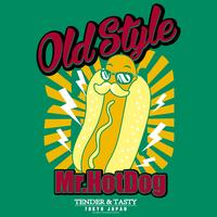 Illustration de hot-dog dessiné à la main