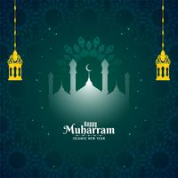 Nouvel an islamique, design Happy Muharram vecteur
