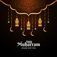 Conception arabe de lanternes dorées de Muharran heureux