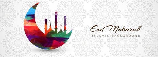 Beau modèle de kareem Ramadan bannière arc-en-ciel vecteur
