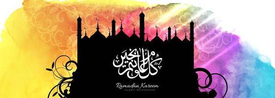 Bannière arc-en-ciel kareem ramadan vecteur
