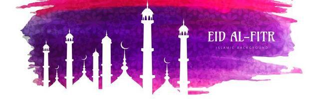 Ramadan Kareem bannière de modèle coloré