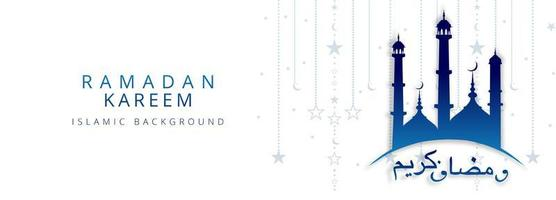 Modèle de bannière blanche et bleue Ramadan Karim vecteur