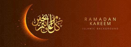 Conception de modèle coloré bannière Ramadan kareem vecteur