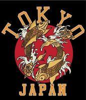Poisson koi japonais dessiné à la main pour l'impression de t-shirts vecteur