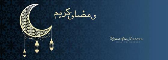 Modèle de bannière de marine élégante Ramadan Kareem vecteur
