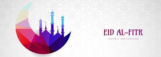 Modèle de bannière colorée Ramadan Kareem élégant vecteur