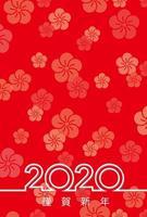 Modèle de carte de 2020 Nouvel An avec texte en japonais. vecteur