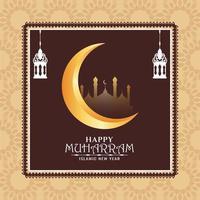Fond artistique Happy Muharram