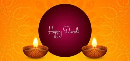 Fond simple et lumineux de Diwali vecteur