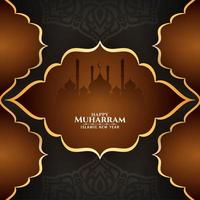 Heureux fond Muharran avec mosquée vecteur