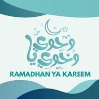 Typographie de décoration musulmane du Ramadan vecteur