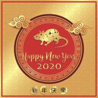 Bonne année 2020 année du rat Chines