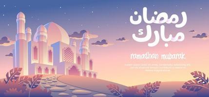 Ramadhan Mubarak avec coucher de soleil en soirée vecteur