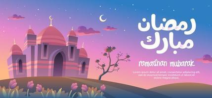 Ramadhan Mubarak avec une mosquée minimaliste à l'aube vecteur
