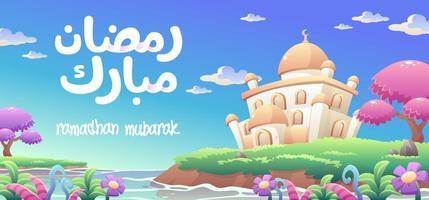 Ramadhan Mubarak avec une mosquée mignonne et des fleurs à côté de la rivière vecteur