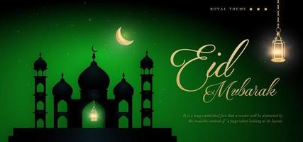 Eid Mubarak Vert Royal Bannière Fond vecteur