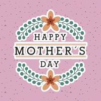 carte de fête des mères avec des bordures florales et dorées vecteur