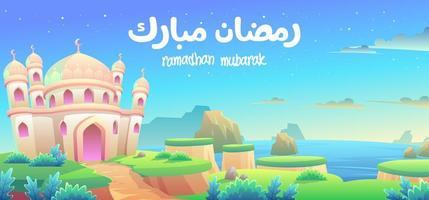 Ramadan Mubarak avec une mosquée au bord d'une falaise côtière vecteur