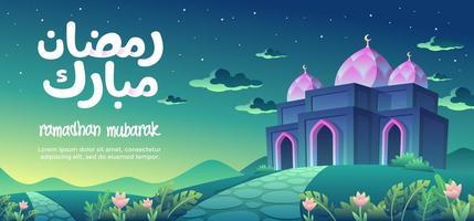 Ramadan Mubarak avec la mosquée au dôme rose la nuit vecteur