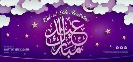 eid mubarak fond de bannière royale pourpre vecteur