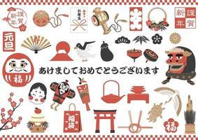 Ensemble d'éléments graphiques de nouvel an japonais isolé sur fond blanc. vecteur