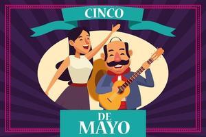 Carte de Cinco de mayo au Mexique vecteur