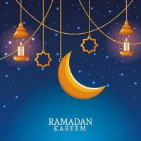 ramadan kareem avec lune décroissante et art islamique