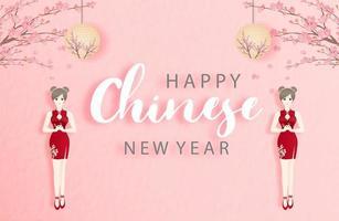 Bonne année chinoise avec fond coloré vecteur