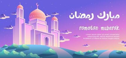 Le ciel crépusculaire du Ramadan Moubarak vecteur
