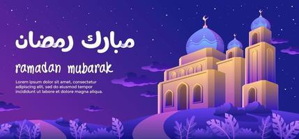 La nuit du Ramadan Moubarak vecteur