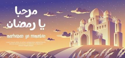Coucher de soleil au crépuscule sur le Bienheureux Marhaban Ya Ramadan vecteur