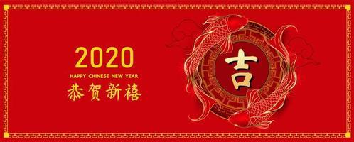 Bannière du nouvel an chinois avec du poisson vecteur