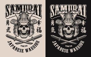 Illustrations avec un crâne dans un casque de samouraï vecteur